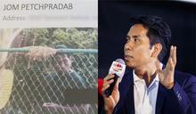 流亡記者收到泰政府「恐嚇包裹」 內容令人背脊發涼