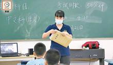 跨境生深圳考呈分試 港教師視像監考