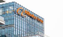 阿里巴巴將股份回購計劃總額增至150億美元