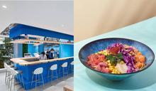 【荃灣新開日式Café 2021】藍調森系園林咖啡店嘆精緻雞尾酒+下午茶 親民打卡、溫書聚腳點