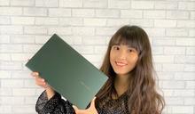 開箱|超吸睛筆電!ASUS VivoBook S14 (S435) 通過 Intel Evo 平台認證 剪片、遊戲它都行