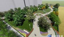 建構永康生活圈遊憩綠三角 南市府開闢公2公園
