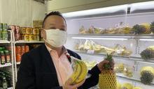 持續採購台灣鳳梨 日本進口台灣水果額較去年同期成長「1700萬」