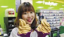 霜淇淋全台1,500店是這一家 南僑+日NISSEI助攻搶市