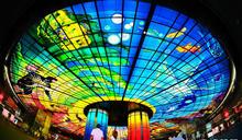 美媒評選全球最令人驚豔的7個地鐵站 高捷美麗島站上榜