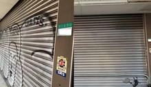 西門町遭隨機塗鴉 環保局逮2人祭重罰