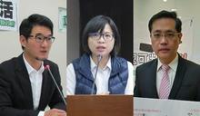 民進黨立院黨團回函:確將林淑芬等3人移送中評會處置