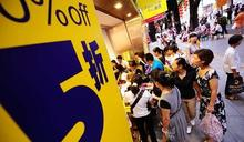 自說自話?世銀預測今年中國經濟增長8.5% 中方:體現國際對中信心