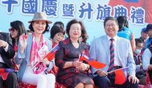 竹縣慶雙十 「愛國藝人」白嘉莉與3000名民眾一同歡慶!