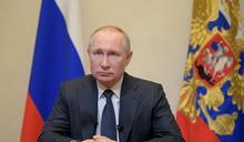 蒲亭支持豁免俄國COVID-19疫苗專利保護