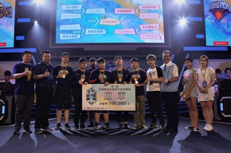 第一屆 LSC《英雄聯盟》校園電競聯賽亞軍:東泰太陽隊。