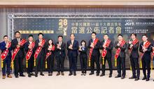 十大傑出青年名單出爐 盧廣仲、Janet、李智凱等12人獲獎