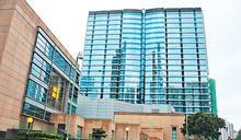 太古城中心一座洽售傳百億 基匯資本接貨 太地稱續投資香港