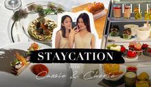 編輯體驗美麗華酒店Staycation:尊貴白金庭園套房、Whisk Omakase午餐、MiraSpa按摩療程