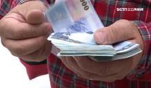 10萬紓困貸款突喊卡?政院揭下一步