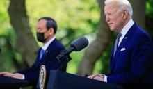 中美日關係三岔口:美日52年後再度提及台灣聯合聲明的同與異