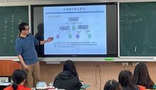 華梵大學攜手林口高中 推廣科普教育獲新北教學卓越獎