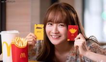 麥當勞甜心卡3/17開賣 全家冰瘋樂吃冰集章