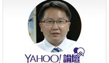【Yahoo論壇/ 王皓平】民選的鄉鎮市長沒有效率嗎?
