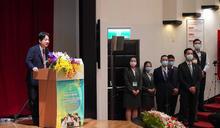 賴清德出席林口長庚國際醫學教育研討會 (圖)