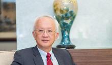高雄銀行董事長董瑞斌正式上任 (圖)