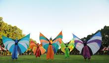 「藝」起來平鎮!2020平鎮藝術季好精彩 身聲劇場「希望之翼」帶你飛向夢想