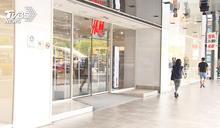 不敵疫情! H&M站前店傳11月底將收攤