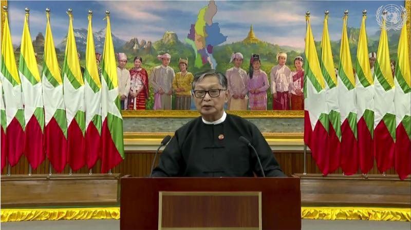 UN General Assembly Myanmar