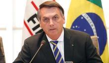 不做白老鼠!巴西總統拒買中國製疫苗