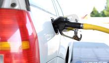 汽油漲0.2元 柴油漲0.1元