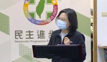快新聞/中官媒點名蘇貞昌是頭號台獨戰犯 蔡英文批刻意「負面解讀」對兩岸關係無益