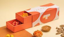 2021春節限定螞蟻人專屬甜蜜禮盒 送人自用幸福感都爆棚