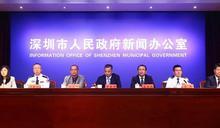 深圳衛健委稱首針國藥第二針科興並無問題