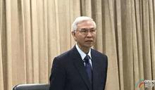 〈央行理監事會議〉星展:台灣經濟復甦訊號明確 估2022年開始升息