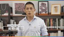 影/民進黨挺同志…彩虹小物大公開