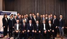 德國經濟辦事處CEO午餐會 首次在桃園舉辦