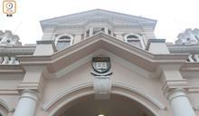 英國THE公布世界大學排名 港大跌4位至39位 理大升42位至129位