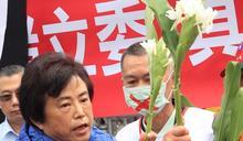 反萊豬進口 沈智慧立院外絕食抗議(2) (圖)