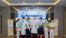 保腸大作戰 鼓勵民眾兩年一次大腸癌篩檢