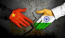 中印衝突的歷史糾纏 雙方不想開戰但宣示主權是必要