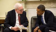 巴菲特給股東的一封信》永遠不要賭美國輸...股神親授6個投資致富心法