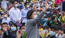 蔡總統出席2020池上秋收稻穗藝術節