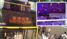 【巴士情殺案】土木工程師認誤殺 控方不接納因精神失常犯案