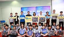 培養未來世界溝通能力 廣達Quno開啟小學生科技創造力