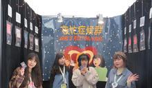 台北大學數位行銷學程第三屆畢業展 失物通公益App超吸睛