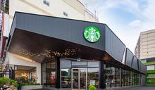 特色星巴克+1!鳳梨主題造型天花獨棟咖啡館