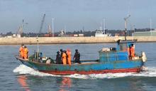 金門海巡查獲中國漁船越界作業 (圖)
