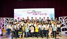 嘉市教師節表揚大會 187位教師接受表揚