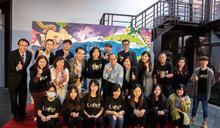 童畫視界《美力台灣》3D行動車偏鄉巡演成果展 開啟視界 讓我們童在一起