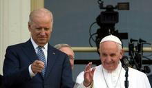教宗通電話祝賀 拜登陣營聲明致謝